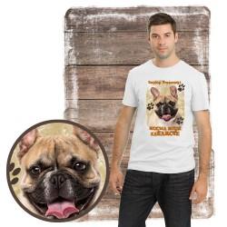 "Koszulka męska z psem ""BULDOG FRANCUSKI kocha zażarcie"""
