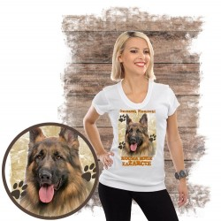 Koszulka damska z psem Owczarek Niemiecki kocha zażarcie