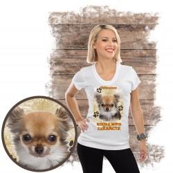 "Koszulka damska z psem ""chihuahua kocha zażarcie"""